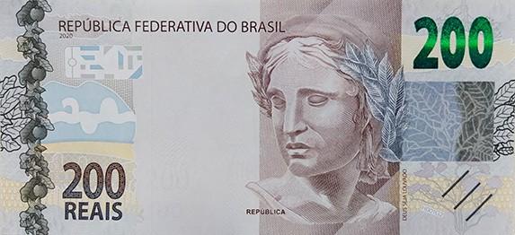 Nota de 200 reais. Fonte: BCB