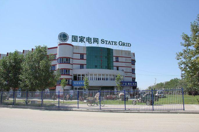 State Grid terceira maior empresa do mundo em faturamento